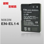 【eYe攝影】NIKON D3400 D3300 D5500 D5100 D5600 P7700 ENEL14 副廠電池