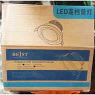"(Ready stock )LED Downlight 7W  Round 4""  Downlight Daylight"