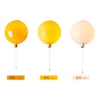氣球燈客廳臥室書房多彩吸頂燈1PK