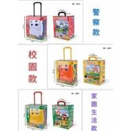 樂高行李箱玩具