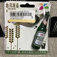 【全新品】金牌台灣啤酒3D造型悠遊卡 悠遊卡 台灣啤酒 台啤 金牌 立體 3D 酒瓶造型 感應會發光