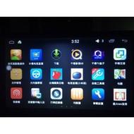 honda fit city civic crv hrv 平板 上網 10寸 安卓版螢幕主機