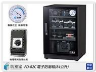 ☆閃新☆防潮家 FD-82C 鏡面門框 電子防潮箱 84L(FD82C,台灣製,五年保固,可調層板X3)