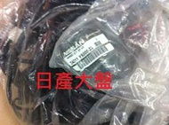 【日產大盤】NISSAN 原廠零件Sentra 180 N16 M1 電子 噴射配線 電腦 配線