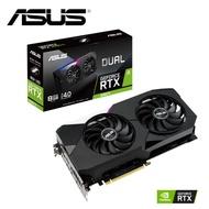 ASUS 華碩 DUAL GeForce RTX™3060 Ti 8G 顯示卡