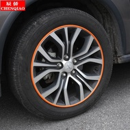 三菱改裝三菱Mitsubishi歐藍德Outlander改裝專用輪轂圈 三菱Mitsubishi歐藍德Outlander