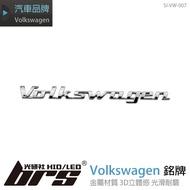 【brs光研社】SI-VW-007 Volkswagen 銘牌-亮銀 福斯 亮黑 消光黑 亮銀 標 貼紙 Logo Mark 附背膠 Golf Tiguan Passat Touran Polo