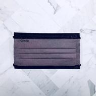 黑耀彩光系列 | 洛陽紫玉 | 50入一盒 | 成人醫療口罩
