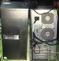 Lenovo ThinkCentre M82 i5