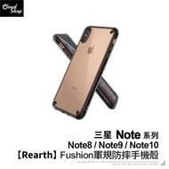 三星 Note系列 RINGKE Fushion軍規防摔手機殼 適用Note8 Note9 Note10 保護殼 防摔殼