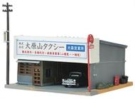 Mini 現貨 Tomytec 建物 075-3 N規 站前出租車營業所 3