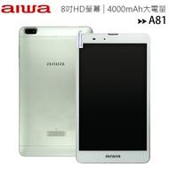 aiwa A81 (3G/32G) 4G美型平板/超高CP值追劇平板(2021版)◆送原廠吊卡皮套+玻貼
