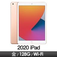 Apple iPad 8th 10.2吋 Wi-Fi 128GB 金色 MYLF2TA/A