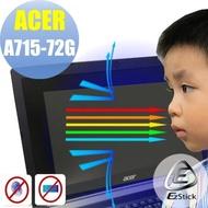 【Ezstick】ACER Aspire 7 A715-72 G 防藍光螢幕貼(可選鏡面或霧面)