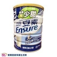 亞培 安素 優能基粉狀配方 850g 成箱免運 新配方 安素香草口味 營養補充 安素少甜