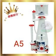 🎈特價🎈Bubble Magus -BM【CURVE 變頻節能錐型 蛋白除沫器/A5 】BM-A5 蛋白機