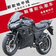 熱賣地平線電動摩托車跑車高速大功率S款街車電瓶車72v趴賽小忍者電摩