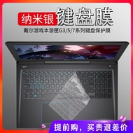 Dell G7 Tour Box G3 Game 3579 Laptop 15.6-Inch 17.3 Computer Keyboard Protective Film 7588