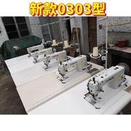 二手清倉家用工業電動縫紉機9成新海菱標準同步DY車厚料雙針220v