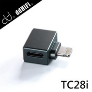 【ddHiFi TC28i Type-C(母)轉 Lighting(公)OTG轉接頭】支援Lightning/搭配音頻解碼線【風雅小舖】