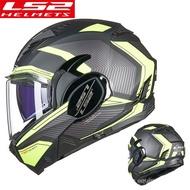 New LS2 FF900 Valiant II 180 Degrees Flip Up Modular KPA Shell Motorcycle Helmet With Dual Lens & He