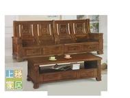 〈上穩家居〉特查斯全樟木4人組椅 樟木桌 樟木椅 收納桌椅 8329A930