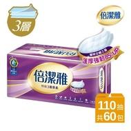 【倍潔雅】倍潔雅 特級3層厚柔抽取式衛生紙(110抽10包6袋/箱)