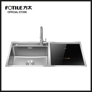 Fotile SD2F.P1X.S Coutertop Dishwasher