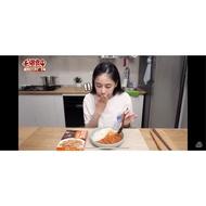 現貨裸裝 更便宜  千千進食中 網紅千千強力推薦喔!聯夏調理包  免煮菜🌟紅燒牛腩🌟日式咖喱雞
