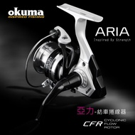 OKUMA-亞力 Aria 紡車式捲線器