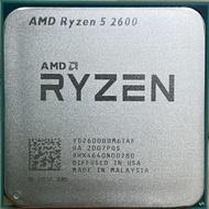 照過來❣️AMD Ryzen5 2600 Ryzen5 2600X保固三年 全新散裝