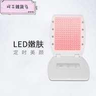 金稻嫩膚儀美肌led光子美容儀大排燈家用便攜折疊美顏機紅光儀