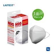 萊潔 N95醫療防護口罩-雪花白/20入盒裝