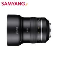 SAMYANG XP Premium 85mm F1.2 大光圈人像手動鏡 FOR Canon (公司貨)-加送 LP1拭鏡筆