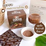มีของแถม ⚡️1 แถม 2 Bio Cocoa mix khunchan ไบโอ โกโก้มิกซ์ โกโก้ดีท็อก