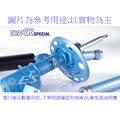 阿宏改裝部品 KYB NEW SR 藍桶 HONDA CRV 4 CRV4 原廠型 避震器 總成 可刷卡