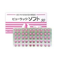 日本 皇漢堂製藥 特效 清腸 便祕 丸