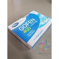 โกเฟน MEGA GOFEN 400 mg SOFT GEL 10 CAPSULES เมกา โกเฟน 400 มิลลิกรัม ซอฟท์ เจล
