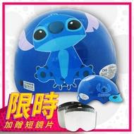 【S-MAO】正版卡通授權 史迪奇02 兒童安全帽 雪帽(安全帽│機車│鏡片 E1)