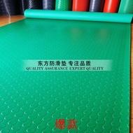 優美加厚防滑PVC鋪面包車廂衛浴膠皮橡膠板工廠車間地墊塑膠地環35316