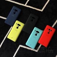 HTC U ultra手機殼HTC U11 原裝液態硅膠殼U12Plus全包邊防摔htc