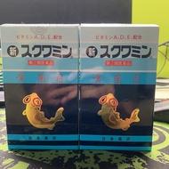 現貨兩盒 骨齒目330顆裝(日本製)