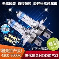 汽車前大燈泡長城哈弗H6 H2 H1遠光燈近光燈遠近一體加氙氣鹵素燈