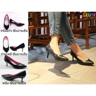 สินค้ายอดนิยม รองเท้า☾☇ Ailyaoo รองเท้า 9698 รองเท้าผู้หญิง รองเท้าคัชชู ส้นสูง รองเท้าคัชชูสีดำ รองเท้านักศึกษา รองเท้าส้นสูง 25  FAIRY