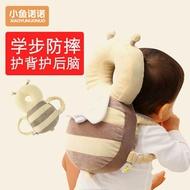 寶寶頭部保護墊防摔枕嬰兒防摔頭帽學步護頭枕學走路護墊護頭防撞 露露日記