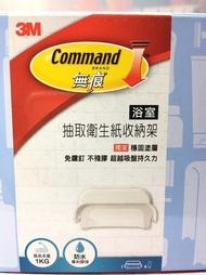 3M浴室防水收納系列 抽取式衛生紙架 17653D【67987017】衛生紙盒架 無痕掛勾《八八八e網購