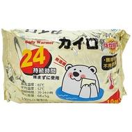 快樂小白熊暖暖包(攜帶型)10個入 【小三美日】◢D791104