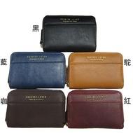 ~雪黛屋~FOREVER 證件夾信用卡夾分類包零錢包中性款100%進口牛皮革U型拉鍊主袋內三層BFL00148S0136