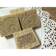 """Soap With Cowhide Sticker """"Wormwood Safe Soap"""" ~ Soap"""