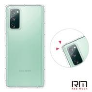 RedMoon 三星 Galaxy S20 FE 5G 防摔透明TPU手機軟殼